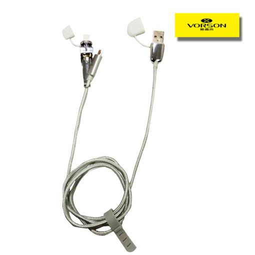 Cable Data Line High Speed Charger and Data Transmitter -  Silver