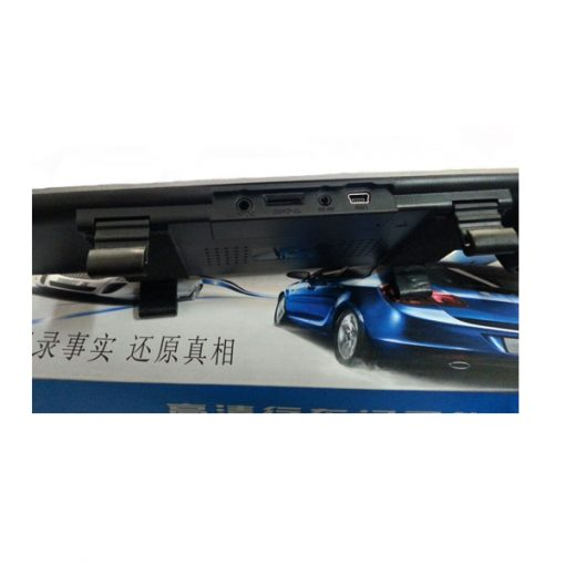 4.3 Inches Recording Car Rearview Dash Dual Camera Double Lens - Black