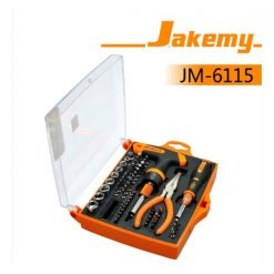60 In 1 Ratchet Screwdrivers Tools Set