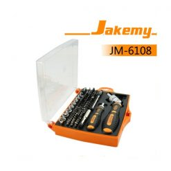 79 In 1  Ratchet Screwdrivers Tools Set