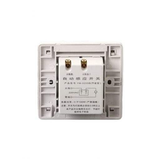 Motion Detect  Inductive Switch - White