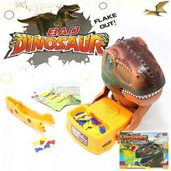 Bad Dinosaur Mini Game - Brown
