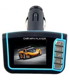 Car Mp4 Player With FM Modulator - Blue