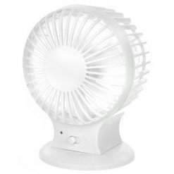 Dual Blade Rechargeable Mini Fan - White