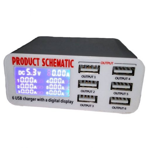 6 Port USB Charging Station With LCD Power Monitor - White