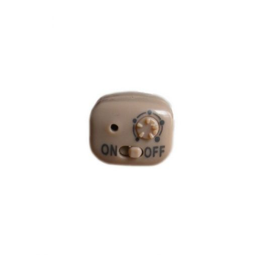 ITC Rechargeable Hearing Aid - Brown