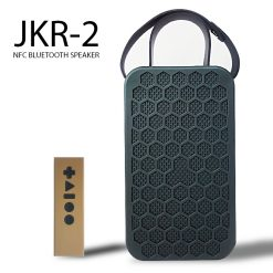 JKR NFC Multifunction Bluetooth Speaker - Blue
