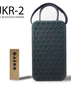 JKR NFC Multifunction Bluetooth Speaker - Blue