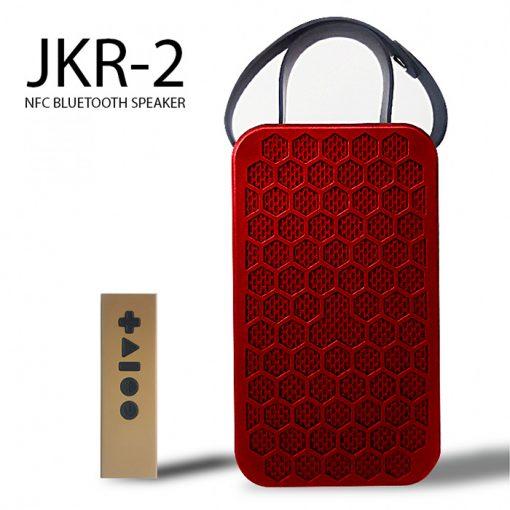 JKR NFC Multifunction Bluetooth Speaker - Red