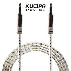 Kucipa 3.5 AUX Audio Cable 1 Meter - White