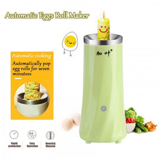 Electric Egg Roll Machine - Beige