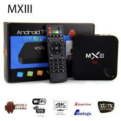 MXIII-G Android Internet TV Box Multimedia Gateaway - Black