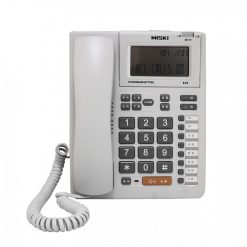 Miski 619 Dual Line Business Office Home Fixed Landline Telephone - White