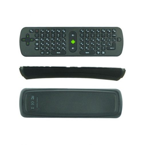 2.4G USB Air Mouse With Keyboard