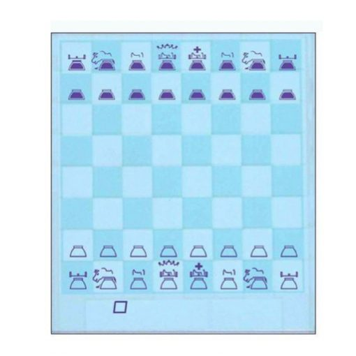 Power Brain Talking LCD Chess Academy  Electronic Chess Computer