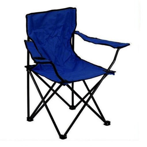 Foldable Outdoor Beach Chair With Cup Holder- Blue