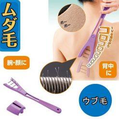 Epilation Epilator Epi Comb Hair Remover