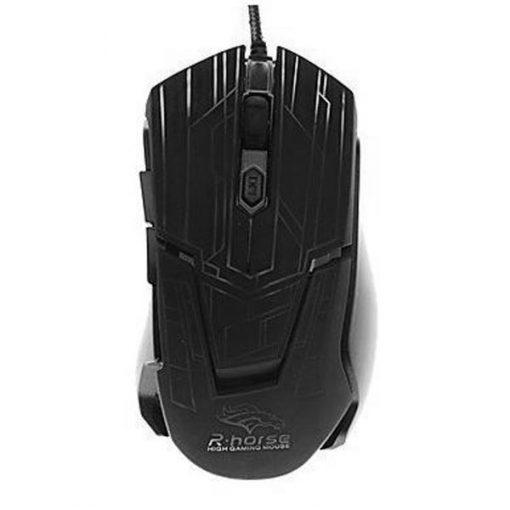 2400 DPI Adjustable Lighted Gaming Mouse - Black/White