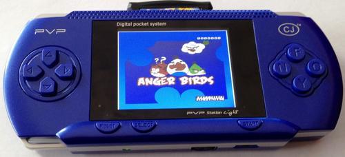 Digital PVP Pocket Hand Held Gaming System - Blue