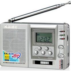 Digital Pocket FM / AM / SW 9 Bands Receiver Radio