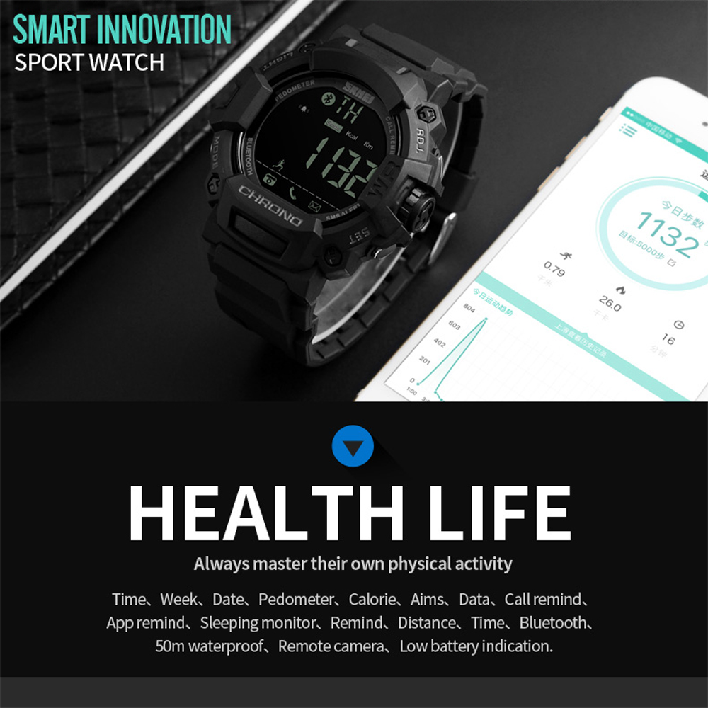 Skmei 1249 Sports Smart Watch With Phone APP - Black