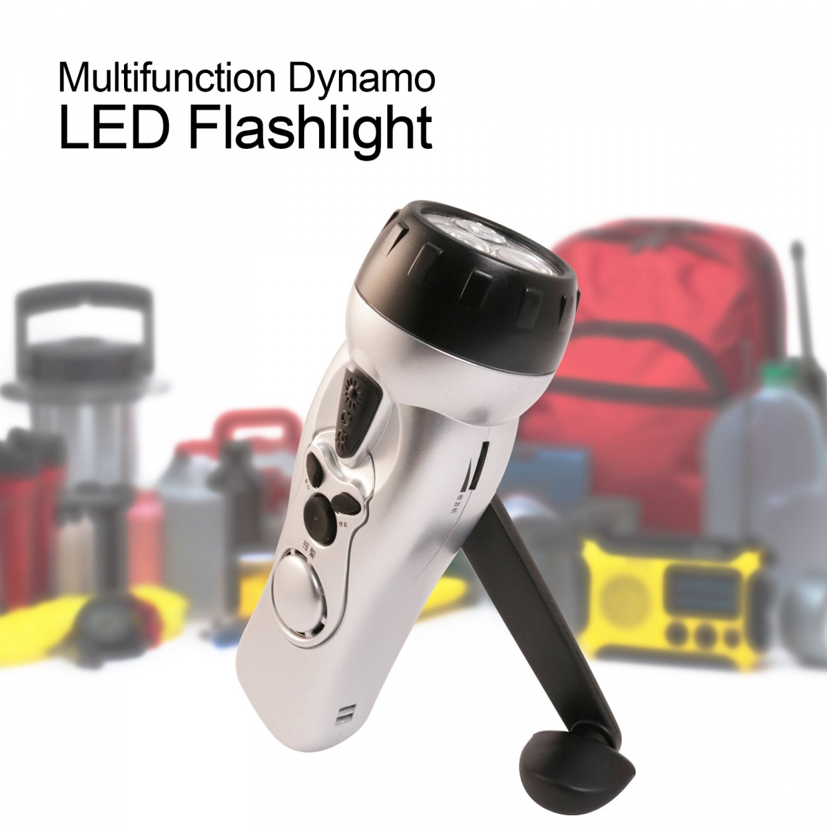 Multifunction Dynamo LED Emergency Flashlight - Silver