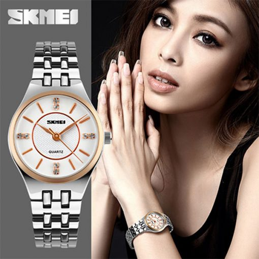 SKMEI 1133 Water Resistant Stainless Watch - White
