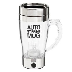 Self Stirring Mug 350 ml - Silver