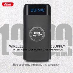 XO Qi Wireless Charging Powerbank - Black