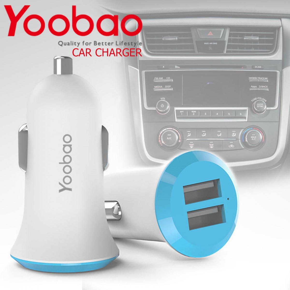Yoobao YB205 2 Port Car Charger - Blue