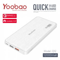 Yoobao Q12 12000 mah Qualcomm 3.0 Portable Quick Charge Power Bank - White