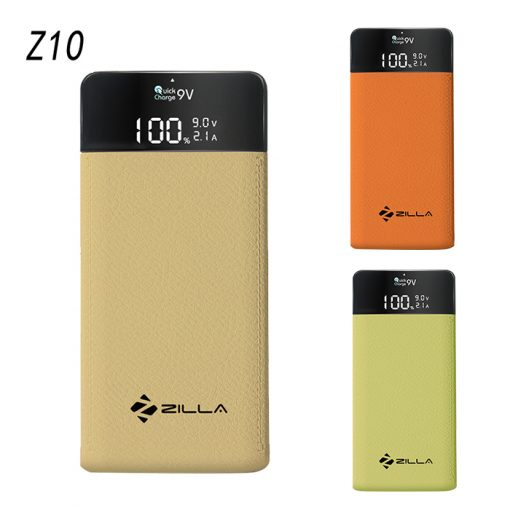 Zilla Leather Finish 10,000 mah Powerbank With Detailed LCD Display - Beige