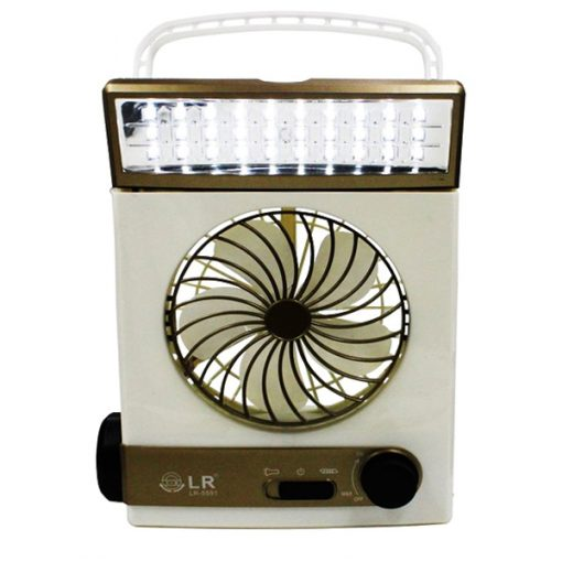 Solar Rechargeable Light With Fan - Gold/White