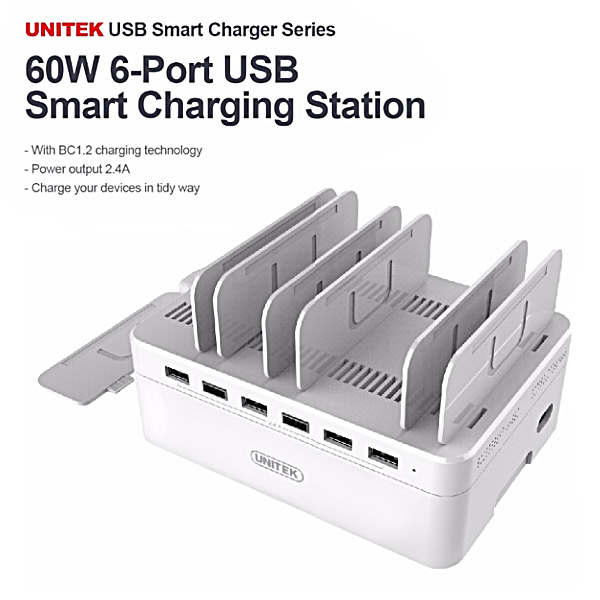 Unitek Portable 60W 6 Port Smart Charging Station With Storage Box And Adjustable Bracket Stand - White