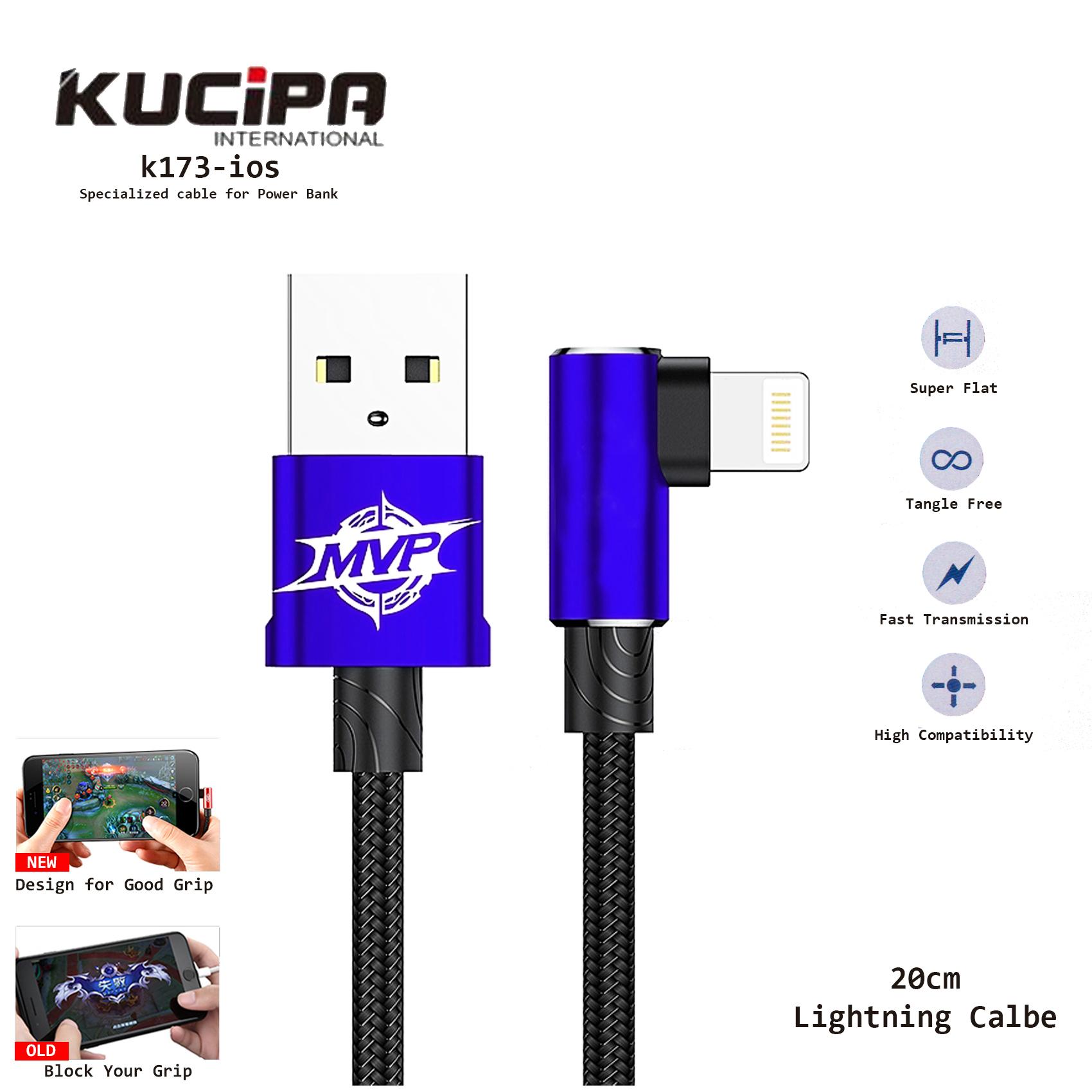 Kucipa K173-ios Nylon Braided Elbow Type Lightning Data and Charging Line 20 cm - Blue